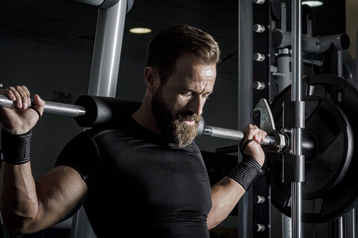 Fitness training tips & advice
